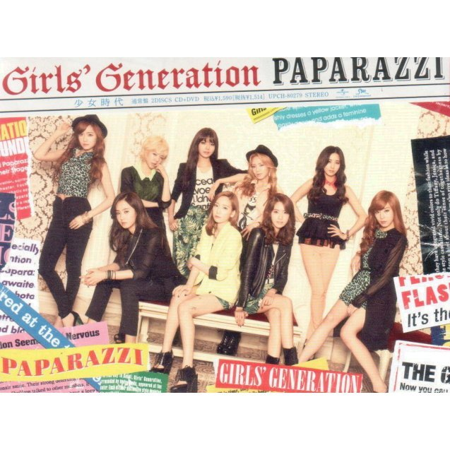 Paparazzi [CD+DVD Type A Jacket B]