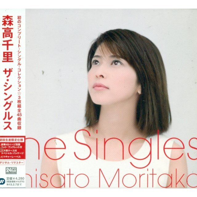The Singles [Limited Edition]