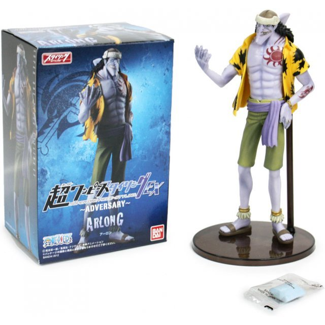Super One Piece Styling EX Adversary Pre-Painted Candy Toy : Arlong