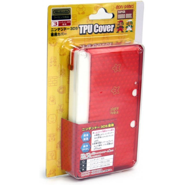 TPU Cover for Nintendo 3DS [Super Mario Red Version]