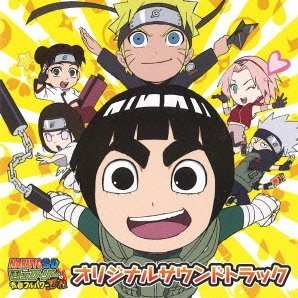 Rock Lee No Seishun Full-Power Ninden Original Soundtrack