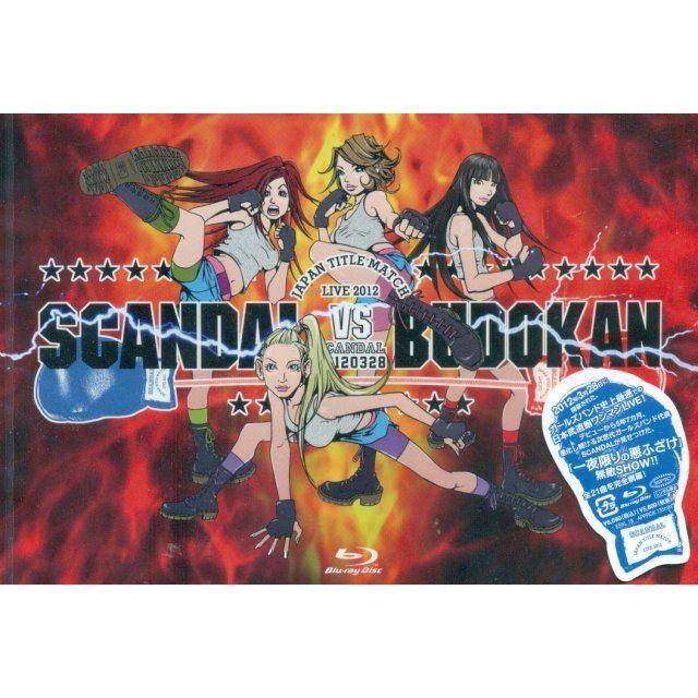 japan title match live 2012 scandal vs budokan