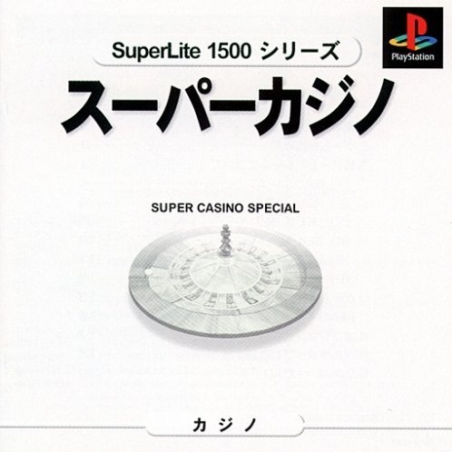 Super Casino Special (SuperLite 1500 Series)