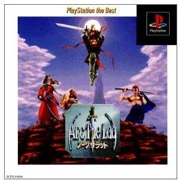 Arc The Lad [Playstation the Best Version]