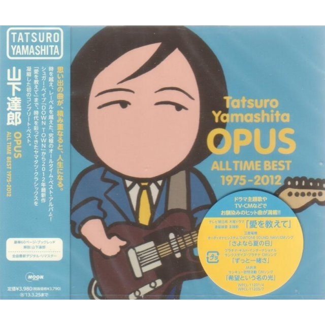 Opus - All Time Best 1975-2012
