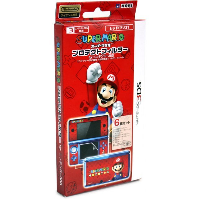 Super Mario Protective Filter 3DS (Red)