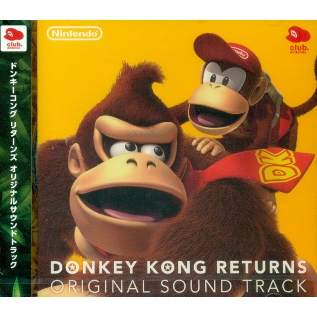 Donkey Kong Returns Soundtrack (Club Nintendo Limited Edition)