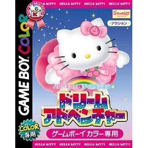 Hello Kitty To Dear Daniel No Dream Adventure