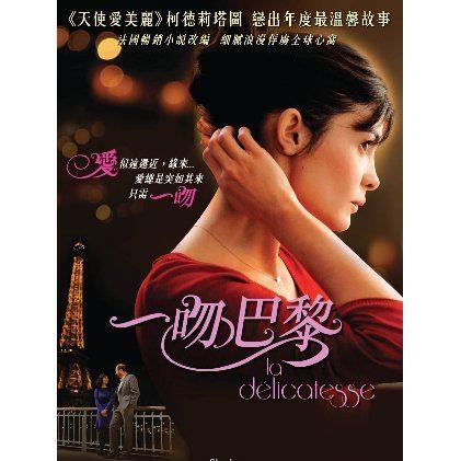 Audrey Tautou Blu-Ray News Pa.232845.1