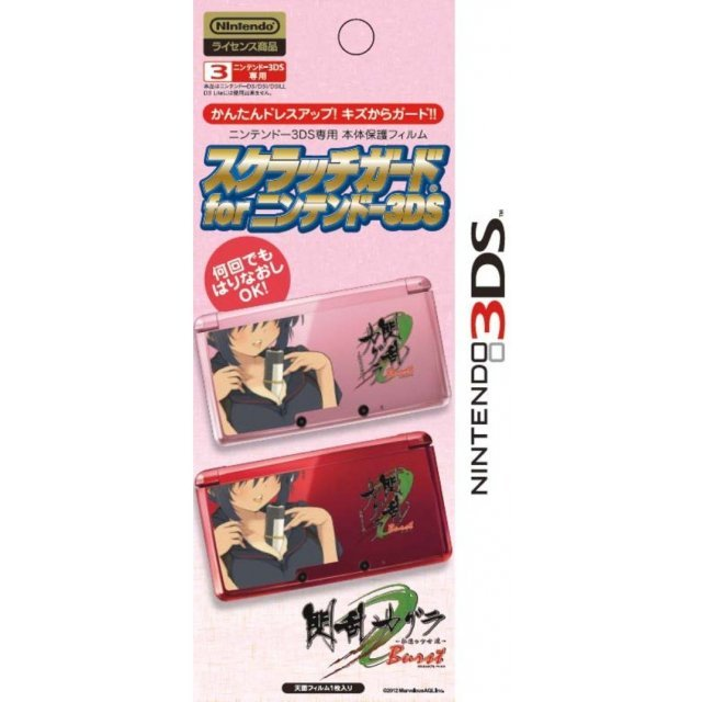 Scratch Guard 3DS: Senran Kagura Burst (Version C)