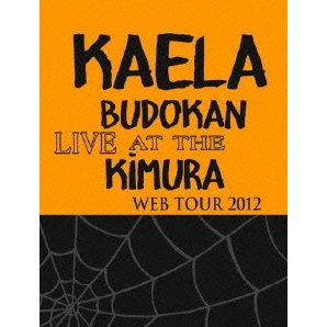 Web Tour 2012@Nihon Budokan [Blu-ray+Photo Book Limited Edition]