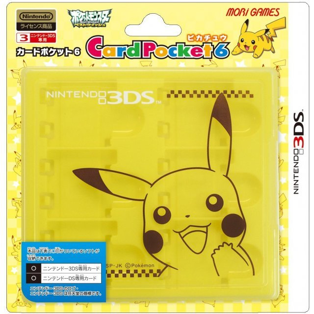 Card Pocket 6 (Pikachu Version)
