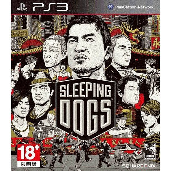 Sleeping Dogs (English Version)