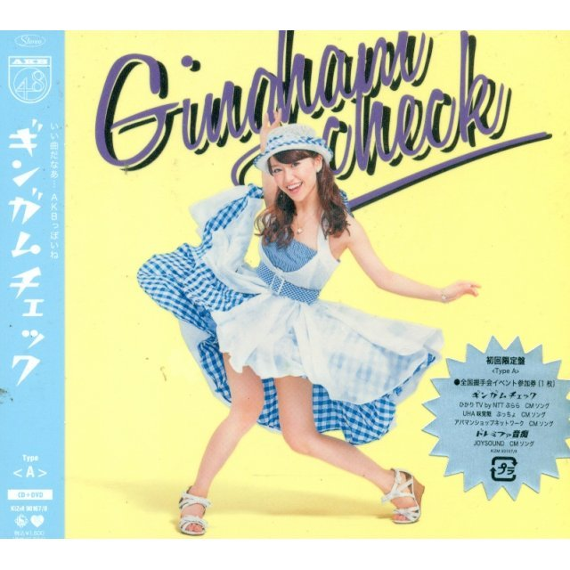 Gingham Check [CD+DVD Limited Edition Type A]