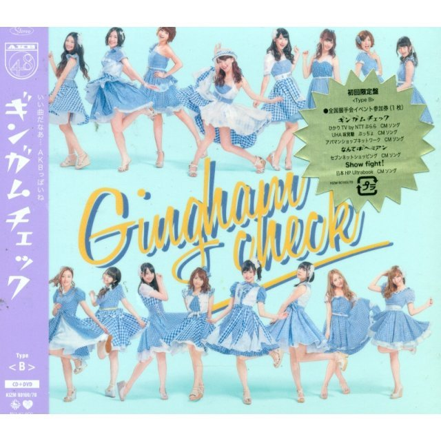 Gingham Check [CD+DVD Limited Edition Type B]