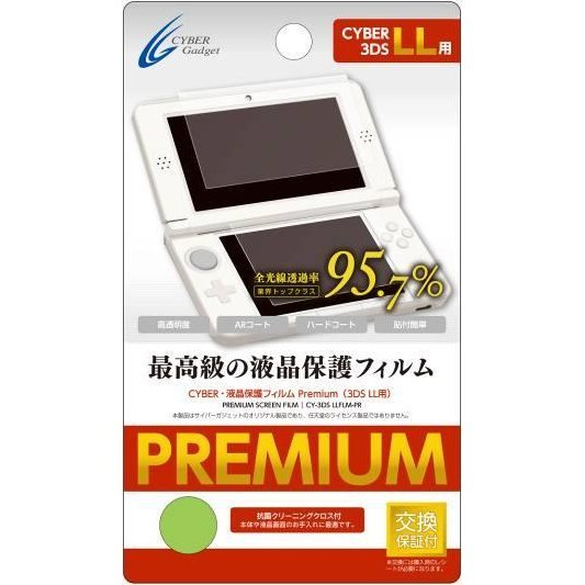 Screen Protection Filter for 3DS LL (Premium)