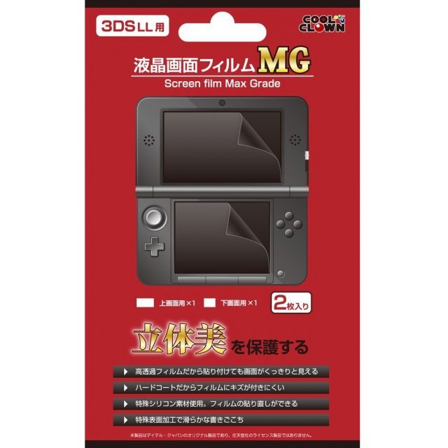 Screen Protection Filter MG (for 3DS LL)