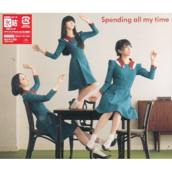 Spending All My Time [CD+DVD Limited Edition]