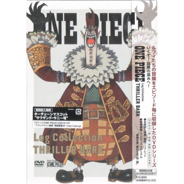 One Piece Log Collection Thriller Bark [Limited Pressing]