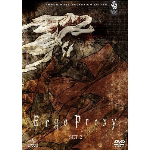 Ergo Proxy Set 2 [Limited Pressing]