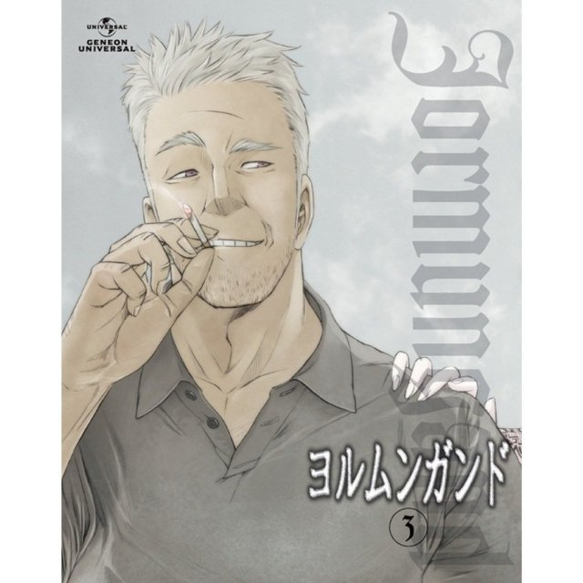 Jormungand 3 [Limited Edition]