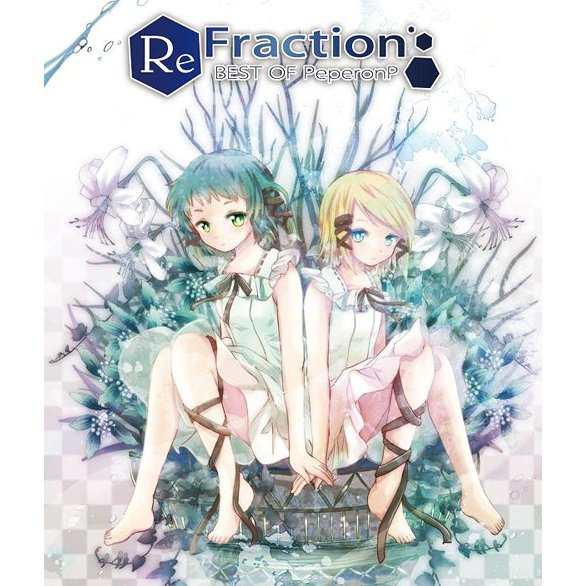 ReFraction -BEST OF Peperon P- [CD+DVD]