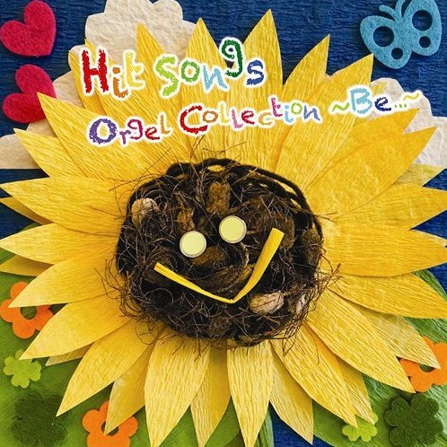 Hit Songs Orgel Collection - Be