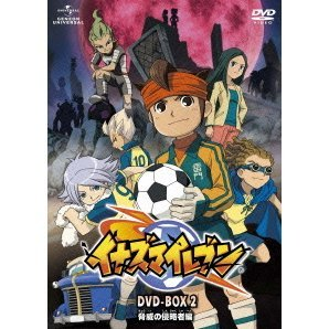 Inazuma Eleven DVD Box 2 Kyoi No Shinryakusha Hen [Limited Edition]