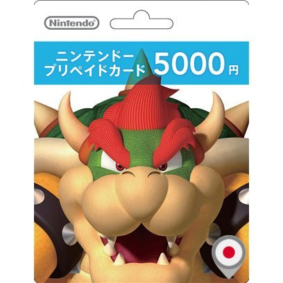 Nintendo eShop Card 5000 YEN | Japan Account digital