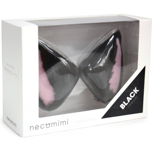 Necomimi Cat Ear Black Ver.