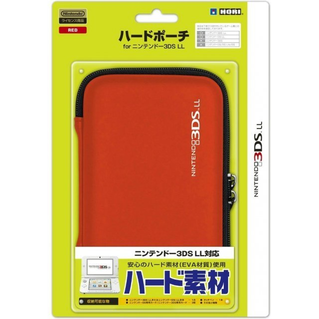 Hard Pouch for 3DS LL (Red)