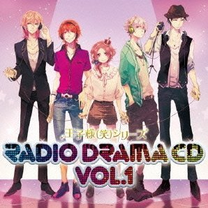 Ojisama Sho Series Radio Drama CD Vol.1