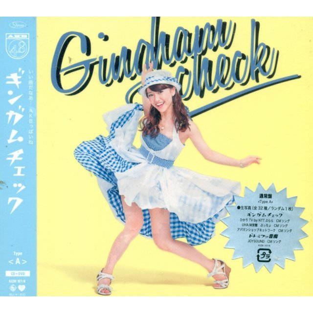 Gingham Check [CD+DVD Type A]