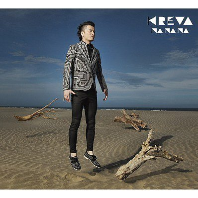 Na Na Na [CD+DVD Limited Edition]