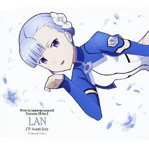 Lagrange: The Flower Of Rin-ne / Rinne No Lagrange Character CD Vol.2 Ran Hen