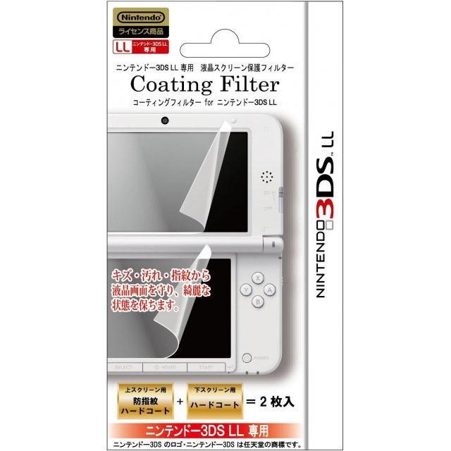 Coating Filter for 3DS LL