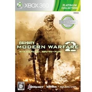 Call of Duty: Modern Warfare 2 (Platinum Collection)