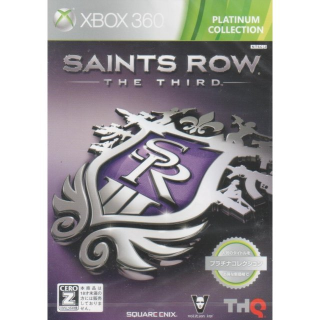 Saints Row: The Third (Platinum Collection)