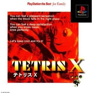 Tetris X (Playstation the Best for Family)