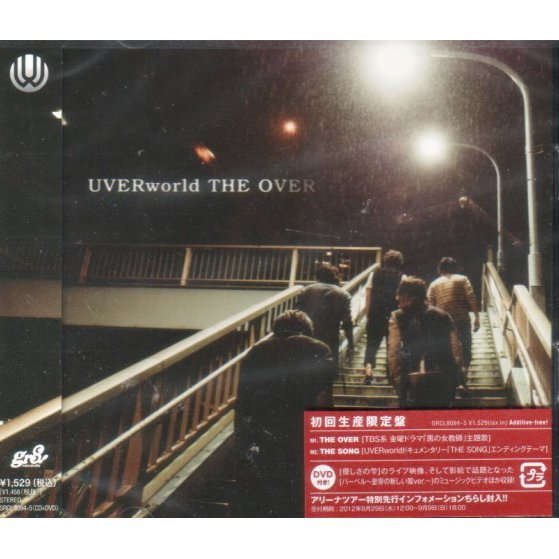 The Over [CD+DVD Limited Edition]