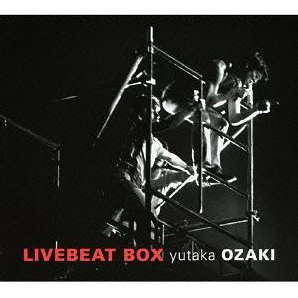 Live Beat Box [Limited Edition]