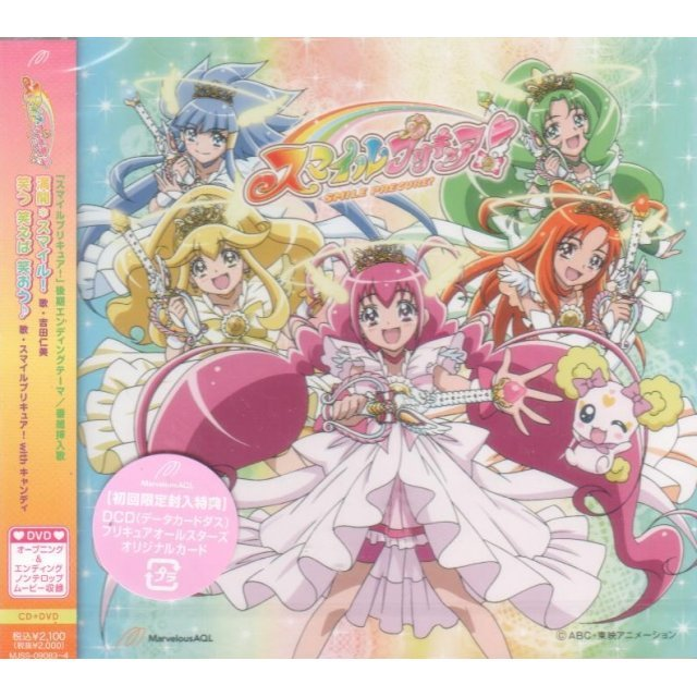 Mankai Smile / Warau Waraeba Waraou (Smile PreCure Late Phase Outro Theme) [CD+DVD]