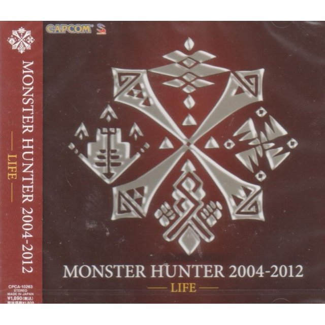 Monster Hunter 2004-2012 Life