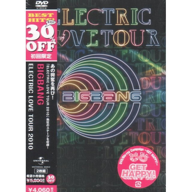 Electric Love Tour 2010 [Limited Edition]