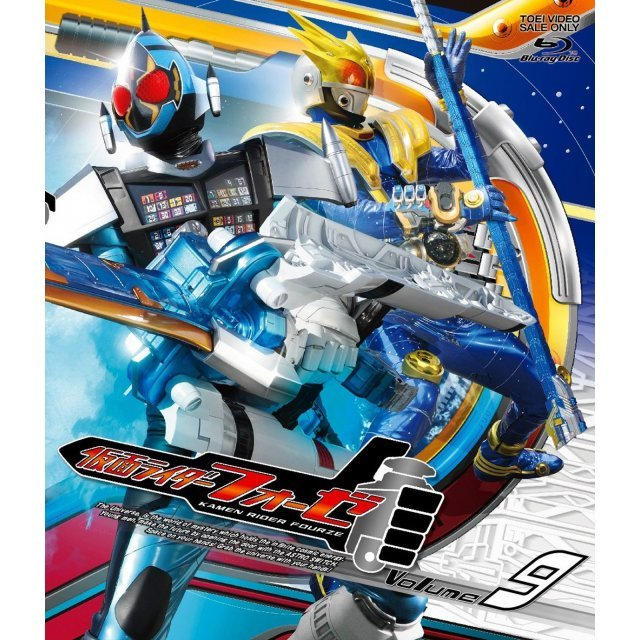 Kamen Rider Fourze Vol.9