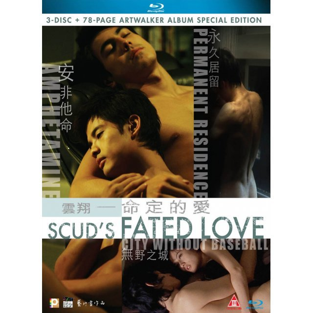 Scud's Fated Love [3-Disc + 78-Page Artwalker Album Special Edition]