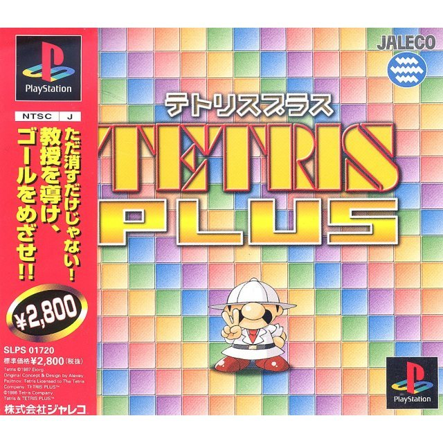 Tetris Plus (Best Version)