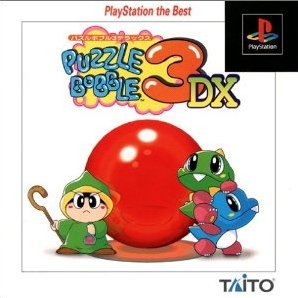 Puzzle Bobble 3 DX (PlayStation the Best)