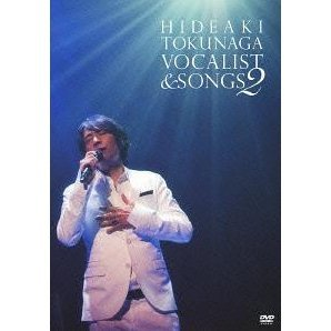Concert Tour 2010 Vocalist & Songs 2 [Limited Edition]