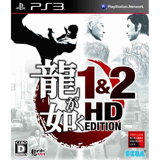 Ryu ga Gotoku 1&2 HD Edition
